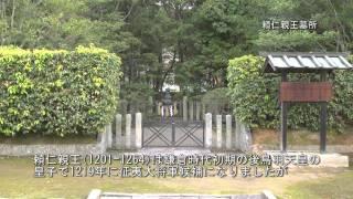 頼仁親王(1201-1264)は、鎌倉時代初期の後鳥羽天皇の皇子で1219年に征...