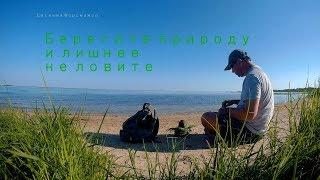 Я люблю Великий Новгород.Рыбалка в Новгороде
