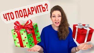 Что подарить мальчику 5 -10 лет? Что подарить ребенку на праздник? Подарки мальчикам 23 февраля