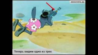 """Киноляп в мультфильме """"Ну, погоди!"""" - Гарпун"""