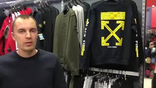 Магазин мужской одежды и обуви в Днепре. Обзор True Shop