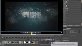 Уроки Cinema 4D: Создаем эффект замерзания, лёд, снег, пар