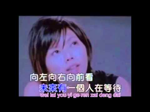 Stephanie Sun   Yu Jian   Karaoke Romanized Pinyin Lyrics 孫燕姿   遇見