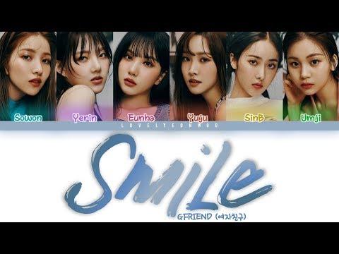GFRIEND (여자친구) – Smile (좋은 말 할 때) Lyrics (Color Coded Han/Rom/Eng)