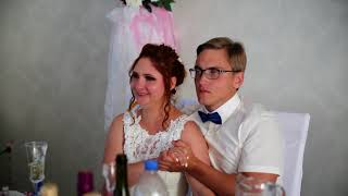 Свадьба Ирины и Андрея в Тульской  области
