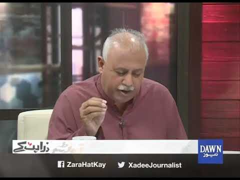 Zara Hat Kay - 09 May, 2018 - Dawn News