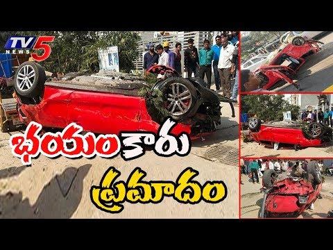 Car Falls off From Biodiversity Flyover in Hyderabad, 8 injured | TV5