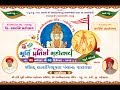 Vadu - Pranpratistha Mahotsav Sabha Mandap Day-5 Morning 03-12-2019
