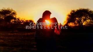 ファンキー加藤『太陽』フル