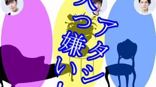 FM NACK5『A.B.C-Z Go!Go! 5』 (2016.12.17) ファッション評論家ピー晃...