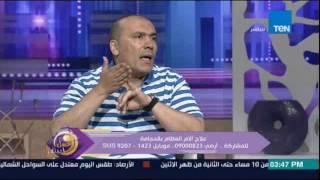 عسل أبيض | علاج آلام العظام بالحجامة مع د أحمد أبو العلا  | 21 أغسطس