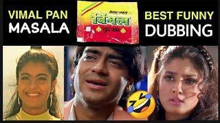 Ajay Devgan | Vimal Pan Masala | Funny Dubbing 😂😂 Song | Dilwale Dubbing | Shubham Chandra Vines