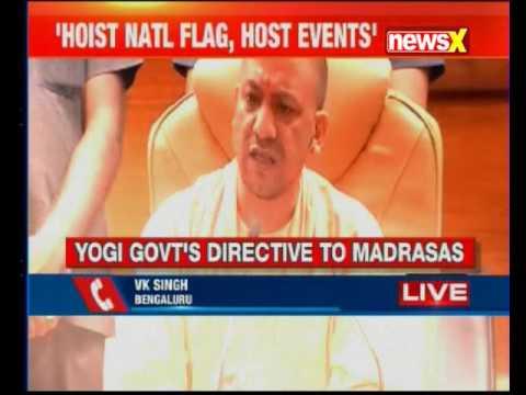 Uttar Pradesh Government asks Madrasas to host cultural events