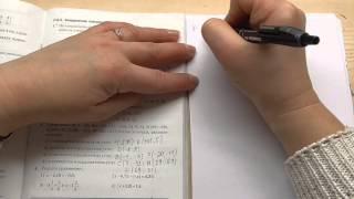 координатная плоскость С.8.5 6класс