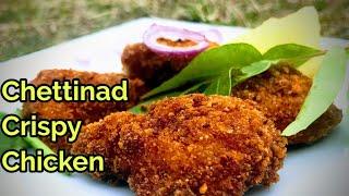 Chettinad Chicken Fry    chicken fry   ചെട്ടിനാട് ചിക്കൻ ഫ്രൈ  Miniature cooking   chicken recipe