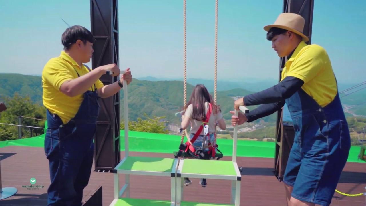 [WonderTrip]韓國人氣渡假村百玩地公園一日遊/Most popular Korean Resort Vivaldi Park Special Day Tour - YouTube