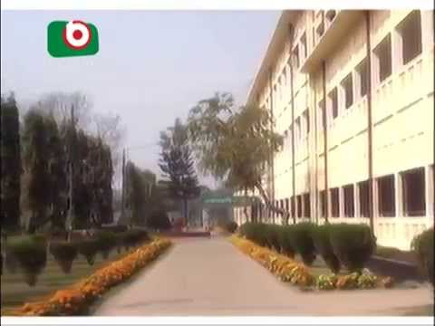 SAU Documentary | Sher e Bangla Agricultural University On Krishi O Jibon