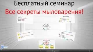 Как научиться варить мыло за 2 часа - все секреты мыловаров!(Регистрация на семинар: http://myloclub.justclick.ru/seminarmylovarenie#reg --------------------------------------------------------------------------- Мыло ручной..., 2013-05-25T22:47:55.000Z)