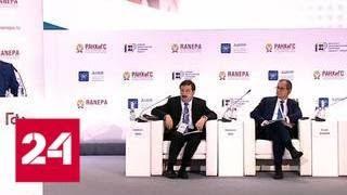 """Проверки бизнеса: устаревшие законы и правила отправят """"под нож"""" - Россия 24"""