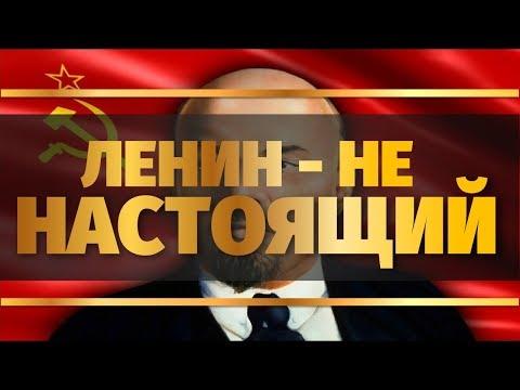 Кто лежит в Мавзолее? 2019 год в России. Что ждет Россию?