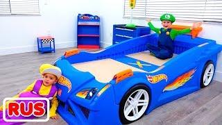 Влад и его новая комната с машинками