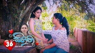 Sihini | Episode 36 - (2020-03-24) | ITN Thumbnail