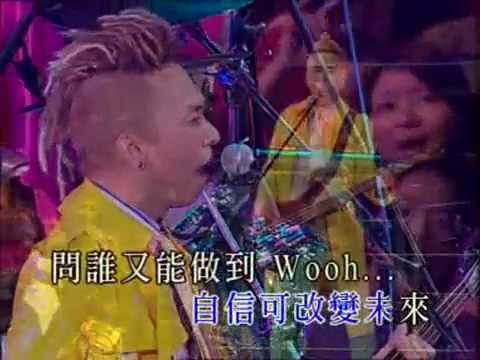 Beyond - Gwong Fai Sui Yuet