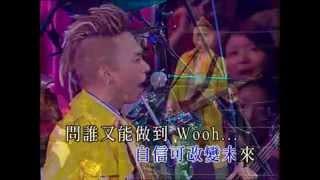 Video Beyond - Gwong Fai Sui Yuet download MP3, 3GP, MP4, WEBM, AVI, FLV Agustus 2017