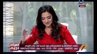 صباح دريم   عميد المعهد القومي للأورام: أمريكا تعاني  من الأدوية باهظة الثمن.. فمبالك مصر!
