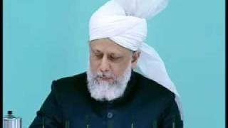 Friday Sermon: 26th June 2009 - Part 5 (Urdu)