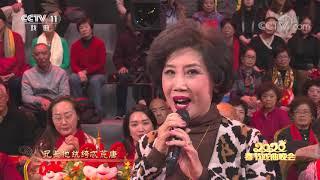 [2020春节戏曲晚会]京剧《诗文会》 表演者:薛亚萍| CCTV戏曲