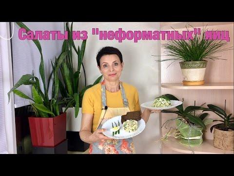Рецепты салатов на день рождения с фото – .