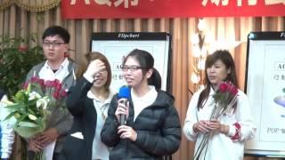 20170322台北a398期結業 雅涵分享