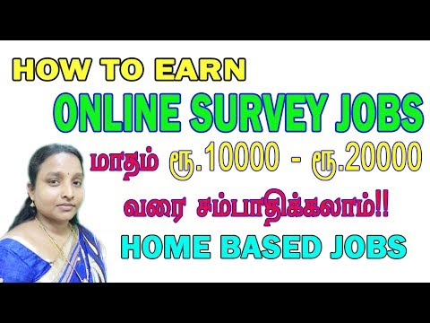 How to Earn Join Online Survey Companies Work from Home Online Jobs in Tamil