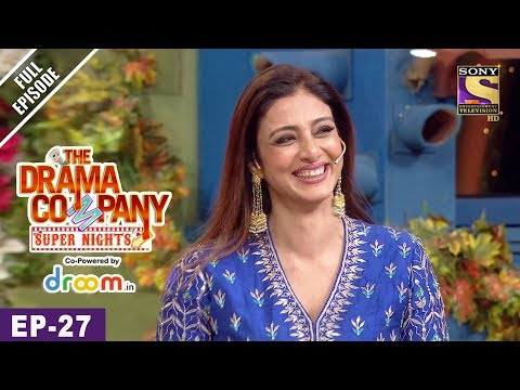 The Drama Company - The Drama Company - Episode 27 - 15th October, 2017