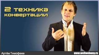 как быстро заработать 500 рублей в интернете