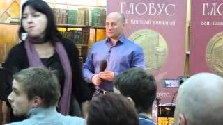Николай Стариков. Москва. Библио-Глобус - 11 октября 2015 - 1 из 4(, 2015-10-12T22:15:03.000Z)