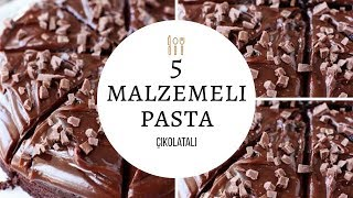 Çikolatalı Pasta | 5 Malzemeli Pasta | Kolay Pasta | Çikolatalı Pasta Tarifi | Millionaire Cake