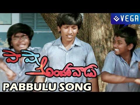 Pasha Andarivadu Movie Pabbulu Song Latest Telugu Movie 2014