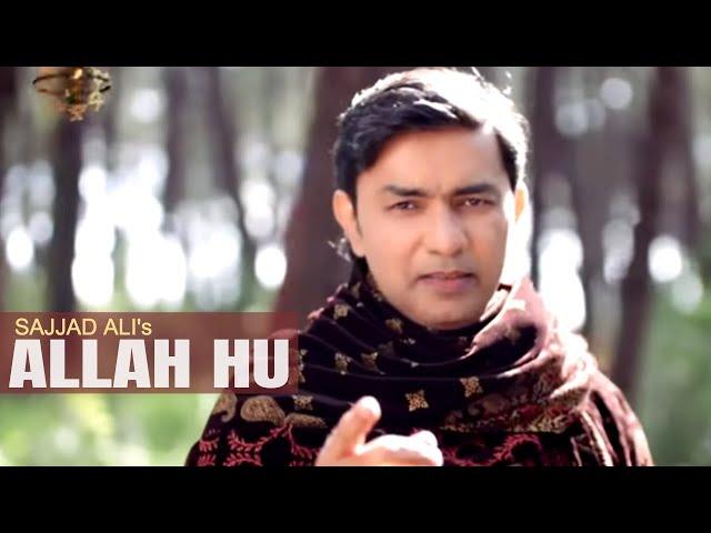 Sajjad Ali - ALLAH HU