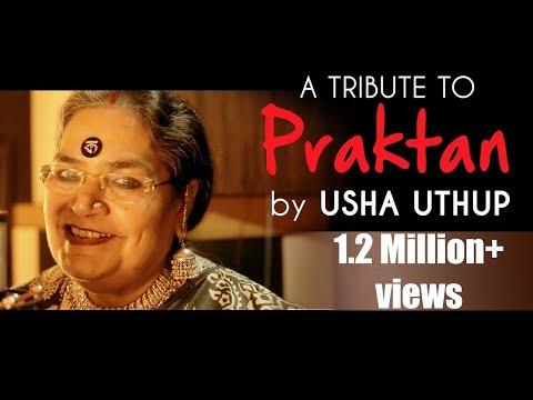 TUMI JAKE BHALOBASO | COVERED BY USHA UTHUP | PRAKTAN