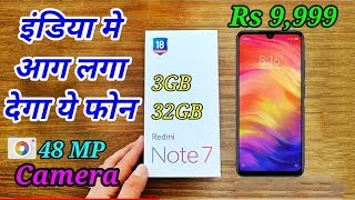 Redmi note 7 pro no 1 cheap and best phone only RS 9,999 || 48MP Camera