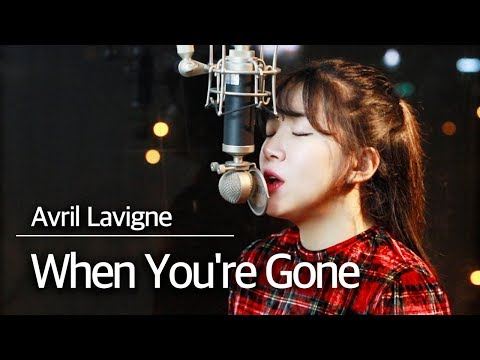 (+1 Key Up Highlight) When You're Gone - Avril Lavigne Cover | Bubble Dia