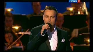 Сердце молчи Владислав Косарев и Центральный пограничный ансамбль ФСБ России