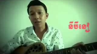 Neebernea (EAm Vanny) វាចារចាបមាស Vea cha chab meas