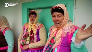 Фото Духоборы — хранители старины  ЖДЁМ В ГОСТИ