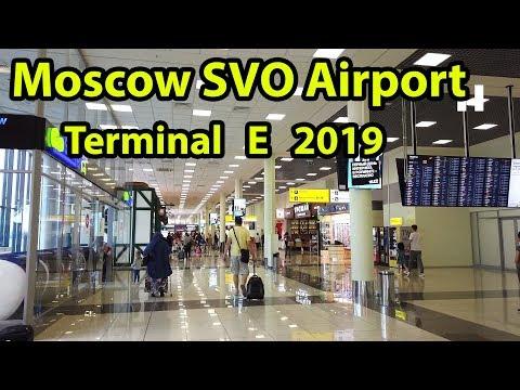 Moscow SVO Airport Terminal E 2019