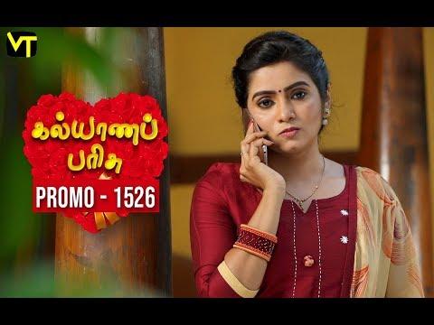 Kalyana Parisu Promo 12-03-2019 Sun Tv Serial  Online