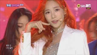 SoRi, Touch [THE SHOW 180911]