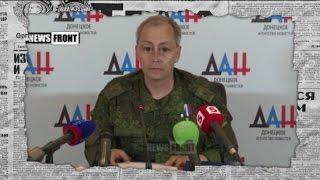 Новые сказки Басурина  как украинских шпионов ловили– Антизомби, 20 01 2017
